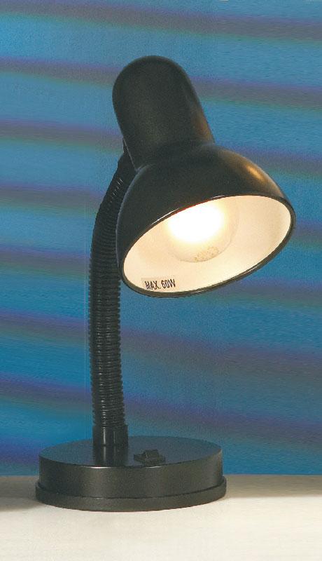 Настольная лампа LST-4114-01 Lussole (Настольная лампа для гостиной) настольная лампа lussole praha lst 4134 01