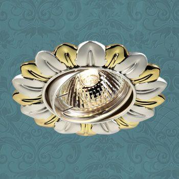 Точечный светильник 369820 Novotechвстраиваемые<br>369820 NT12 282 серебро/золото Встраиваемый ПВ IP20 GX5.3 50W 12V FLOWER. Бренд - Novotech. тип цоколя - GX5.3. тип лампы - галогеновая или LED. мощность - 50. количество ламп - 1.<br><br>популярные производители: Novotech<br>тип цоколя: GX5.3<br>тип лампы: галогеновая или LED<br>максимальная мощность лампочки: 50<br>количество лампочек: 1