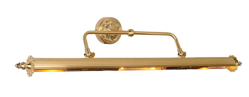 Светильник для картин или зеркал 1259-4W Favourite от Дивайн Лайт