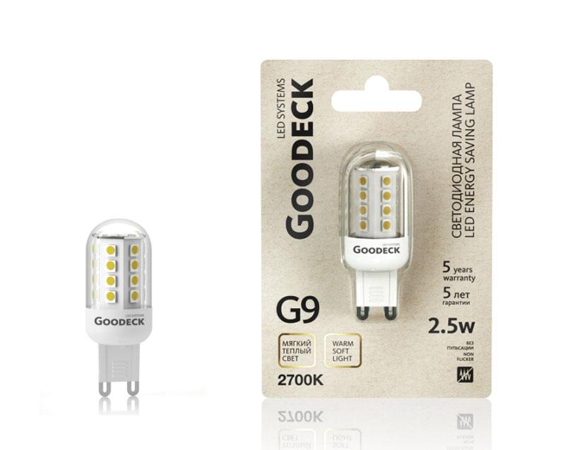 Лампа LED Goodeck 2,5Вт G9 230В 2700K