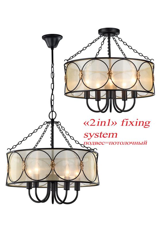 Потолочная люстра подвесная 1579-5PC Favouriteподвесные<br>светильник с системой 2в1 (люстра/потолочный). Бренд - Favourite. материал плафона - ткань. цвет плафона - бежевый. тип цоколя - E14. тип лампы - накаливания или LED. ширина/диаметр - 500. мощность - 40. количество ламп - 5.<br><br>популярные производители: Favourite<br>материал плафона: ткань<br>цвет плафона: бежевый<br>тип цоколя: E14<br>тип лампы: накаливания или LED<br>ширина/диаметр: 500<br>максимальная мощность лампочки: 40<br>количество лампочек: 5