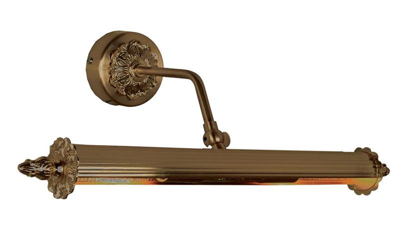 Светильник для картин или зеркал 1260-2W Favourite от Дивайн Лайт