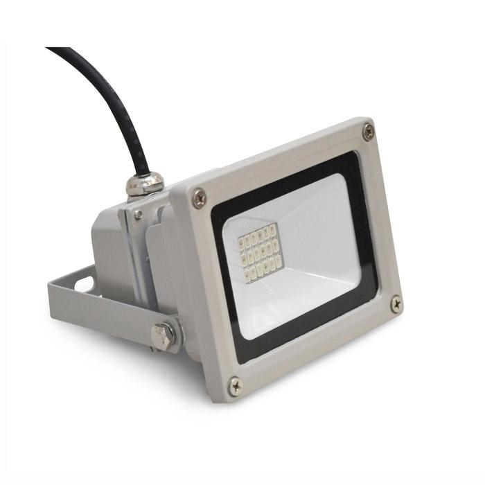 Уличный прожектор DL-NS20 RGB Maysun от Дивайн Лайт