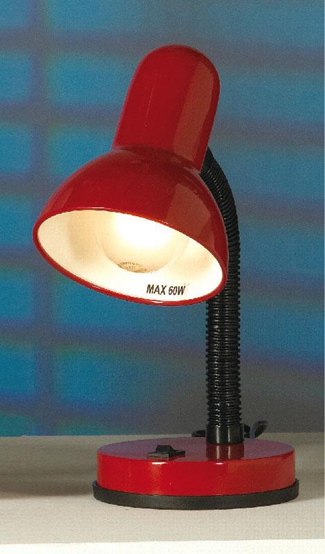 Настольная лампа LST-4134-01 Lussole (Настольная лампа для гостиной) настольная лампа lussole praha lst 4134 01