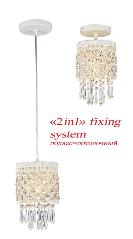 Подвесной  потолочный светильник 1578-1PC Favouriteподвесные<br>светильник с системой 2в1 (люстра/потолочный). Бренд - Favourite. материал плафона - хрусталь. цвет плафона - бежевый. тип цоколя - E14. тип лампы - накаливания или LED. ширина/диаметр - 150. мощность - 40. количество ламп - 1.<br><br>популярные производители: Favourite<br>материал плафона: хрусталь<br>цвет плафона: бежевый<br>тип цоколя: E14<br>тип лампы: накаливания или LED<br>ширина/диаметр: 150<br>максимальная мощность лампочки: 40<br>количество лампочек: 1