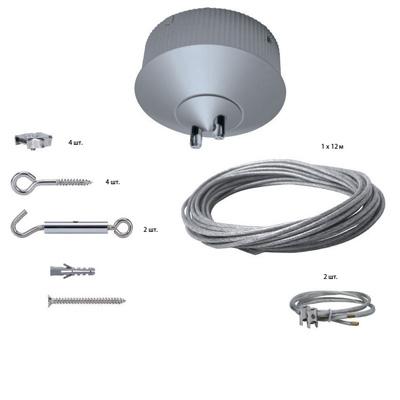 5309 Paulmannкомплектующие<br>Светильник базовая система Light&amp;Easy, 200W, 12m   . Бренд - Paulmann. тип лампы - галогеновая или LED. ширина/диаметр - 160. мощность - 210.<br><br>популярные производители: Paulmann<br>тип лампы: галогеновая или LED<br>ширина/диаметр: 160<br>максимальная мощность лампочки: 210