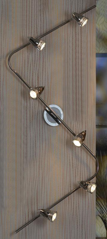 спот LSQ-1709-06 LussoleСпоты<br>LSQ-1709-06. Бренд - Lussole. материал плафона - металл. цвет плафона - черный. тип цоколя - GU10. тип лампы - галогеновая или LED. ширина/диаметр - 120. мощность - 50. количество ламп - 6.<br><br>популярные производители: Lussole<br>материал плафона: металл<br>цвет плафона: черный<br>тип цоколя: GU10<br>тип лампы: галогеновая или LED<br>ширина/диаметр: 120<br>максимальная мощность лампочки: 50<br>количество лампочек: 6