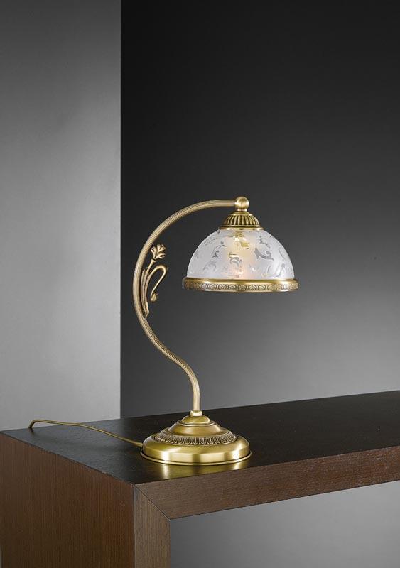 Настольная лампа P 6202 P Reccagni AngeloНастольные лампы<br>P 6202 P. Бренд - Reccagni Angelo. материал плафона - стекло. цвет плафона - белый. тип цоколя - E27. тип лампы - накаливания или LED. ширина/диаметр - 200. мощность - 60. количество ламп - 1.<br><br>популярные производители: Reccagni Angelo<br>материал плафона: стекло<br>цвет плафона: белый<br>тип цоколя: E27<br>тип лампы: накаливания или LED<br>ширина/диаметр: 200<br>максимальная мощность лампочки: 60<br>количество лампочек: 1