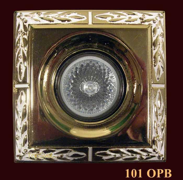 Точечный светильник 101 OPB Heliosвстраиваемые<br>101 OPB белая патина на золоте точечный светильник 101 OPB. Бренд - Helios. тип цоколя - GU5.3. тип лампы - галогеновая или LED. ширина/диаметр - 110. мощность - 50. количество ламп - 1.<br><br>популярные производители: Helios<br>тип цоколя: GU5.3<br>тип лампы: галогеновая или LED<br>ширина/диаметр: 110<br>максимальная мощность лампочки: 50<br>количество лампочек: 1