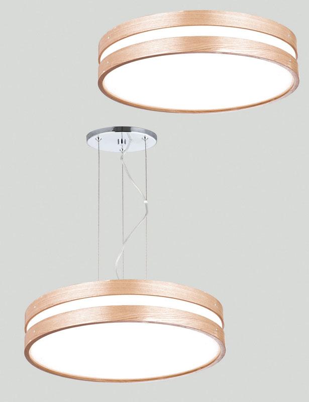 Подвесной  потолочный светильник 1073-5PC Favouriteподвесные<br>Система 2в1 Подвес/Потолочный. Бренд - Favourite. материал плафона - стекло. цвет плафона - бежевый. тип цоколя - E27. тип лампы - накаливания или LED. ширина/диаметр - 600. мощность - 18. количество ламп - 5.<br><br>популярные производители: Favourite<br>материал плафона: стекло<br>цвет плафона: бежевый<br>тип цоколя: E27<br>тип лампы: накаливания или LED<br>ширина/диаметр: 600<br>максимальная мощность лампочки: 18<br>количество лампочек: 5