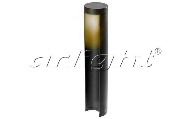 Arlight ���������� ������� 020348