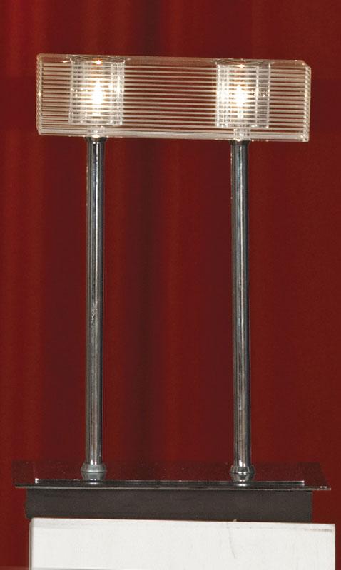 Настольная лампа LSF-1304-02 LussoleНастольные лампы<br>LSF-1304-02. Бренд - Lussole. материал плафона - стекло. цвет плафона - прозрачный. тип цоколя - G9. тип лампы - галогеновая или LED. ширина/диаметр - 210. мощность - 40. количество ламп - 2.<br><br>популярные производители: Lussole<br>материал плафона: стекло<br>цвет плафона: прозрачный<br>тип цоколя: G9<br>тип лампы: галогеновая или LED<br>ширина/диаметр: 210<br>максимальная мощность лампочки: 40<br>количество лампочек: 2