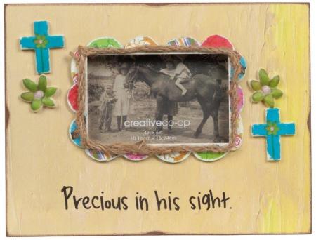 Рамка для фотографии Precious DG-HOME от Дивайн Лайт