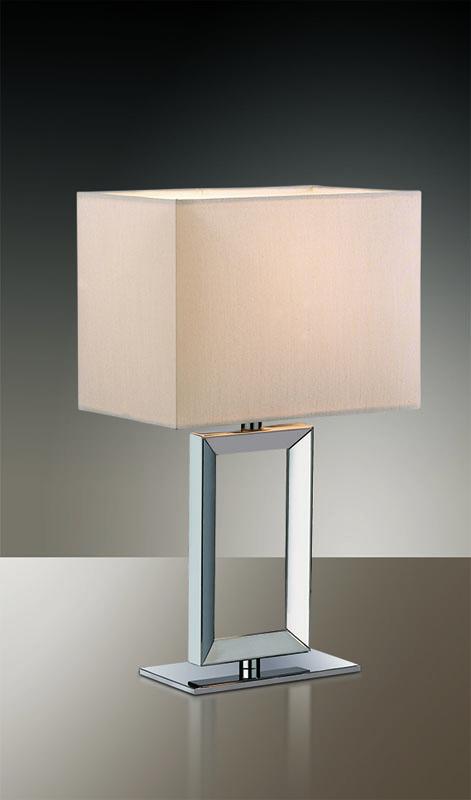 Настольная лампа 2197/1T Odeon LightНастольные лампы<br>2197/1T ODL12 515 хром/абажур/бежевый Н/лампа  E14 40W 220V ATOLO. Бренд - Odeon Light. материал плафона - ткань. цвет плафона - белый. тип цоколя - E14. тип лампы - галогеновая или LED. ширина/диаметр - 170. мощность - 40. количество ламп - 1.<br><br>популярные производители: Odeon Light<br>материал плафона: ткань<br>цвет плафона: белый<br>тип цоколя: E14<br>тип лампы: галогеновая или LED<br>ширина/диаметр: 170<br>максимальная мощность лампочки: 40<br>количество лампочек: 1